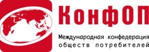 КонфОП